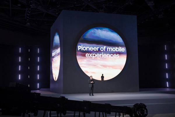 노태문사장이 삼성 갤럭시 언팩 2021 행사를 진행하고 있다
