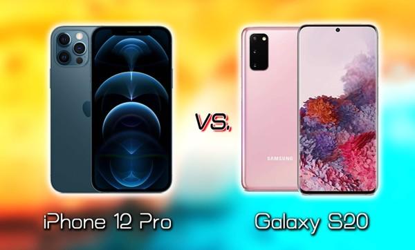 애플 아이폰12(왼쪽)과 삼성 갤럭시S20 (사진=ashradar.com)