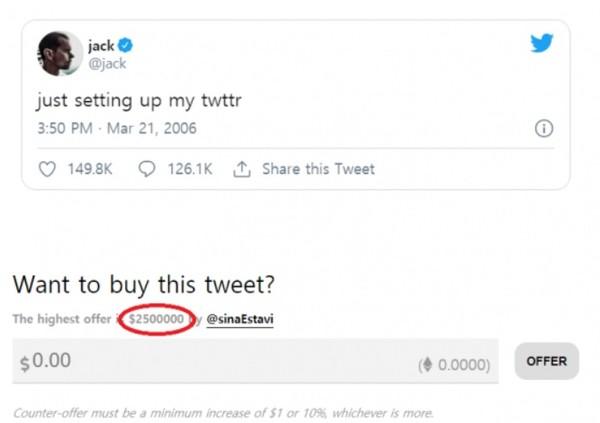 잭 도시의 첫 트윗이 NFT로 발행돼 고가로 경매에 올라왔다.