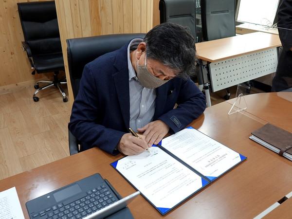 - 한국데이터진흥원과 업무협약 체결 -