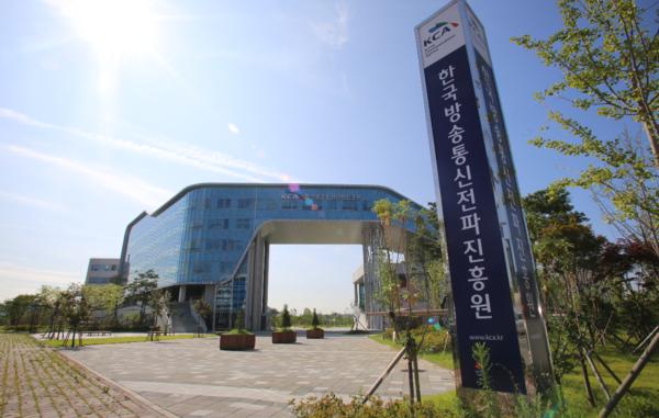 * 전파진흥원, 코로나19 예방을 위한 안전보건경영체제 수립