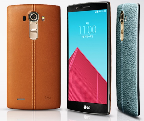 출시 당시 정말 사고 싶었던 LG 'G4'. 결국 이 제품은 가격과 성능을 고려해 사지 않았다.