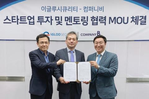 김진석 이글루시큐리티 전략사업부 상무(가운데)와 엄정한 컴퍼니비 대표(오른쪽), 배희문 이글루시큐리티 연구개발본부 상무가 협약서를 들고 기념촬영을 하고 있다