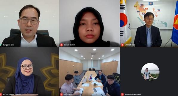 한-ASEAN 오픈데이터 사전개발 사업 영상회의(사진=과기정통부)