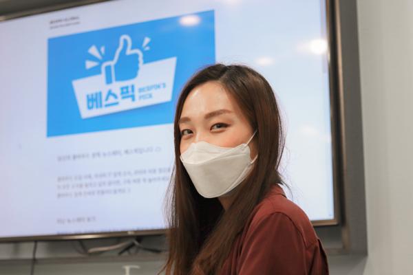 최영진 베스핀글로벌 뉴스레터 '베스픽' 총괄