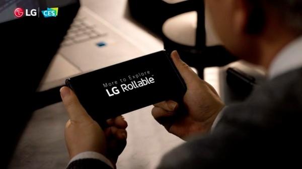 LG전자 롤러블폰