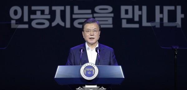 '한국판 뉴딜, 대한민국 인공지능을 만나다'에 참가한 문재인 대통령